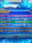 image/2014-01-09T01:19:51-1.jpg